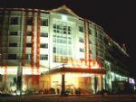 Hengshan Hotel - Hengyang